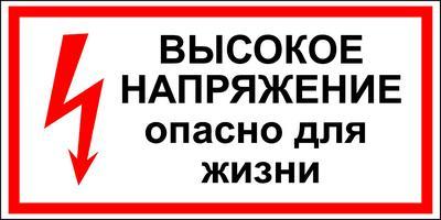 Прайс-лист на электромонтажные работы - Санкт